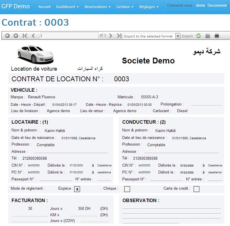 Logiciel location de voiture casarad for Devis gratuit voiture garage